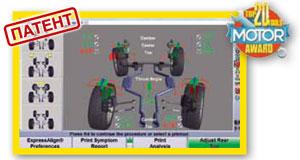 Пример изображения
